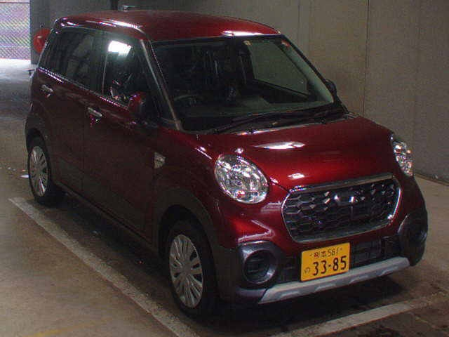 Buy used DAIHATSU OTHERS at Japanese auctions